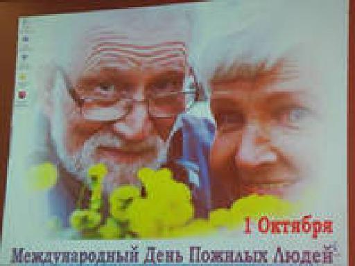 Открытки к дню пожилых фото 693